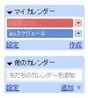 Google_calen01