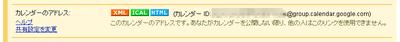 Google_calen02_2