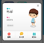 Lineplay03